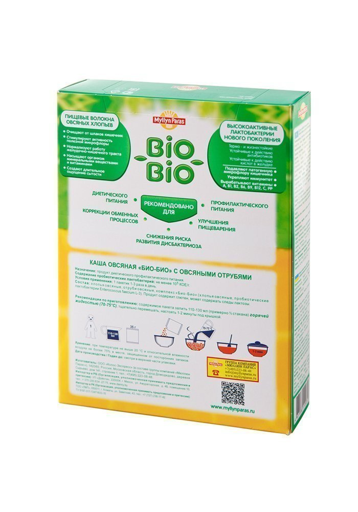 shop biochemical actions of