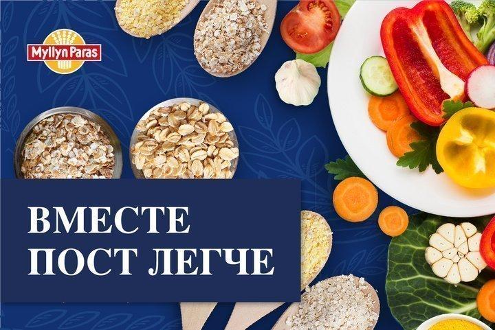 Советы по замене ингредиентов в постном блюде