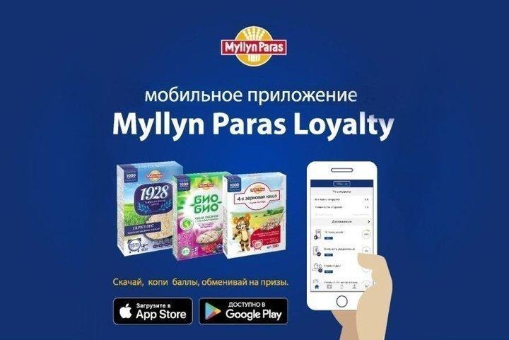 Баллы за достижения увеличены вдвое в мобильном приложении Myllyn Paras Loyalty