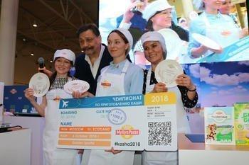 чемпионат России по варке каши 2018